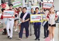 수원시, kt wiz 야구단과 '재활용쓰레기 분리배출 홍보'