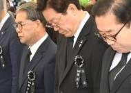 """경기도지사 후보군 5인, 현충일 추념사... """"안전한 경기도 만들겠다"""""""