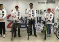 자유한국당 심재민 경기도의원 후보, 조용한 선거 치뤄