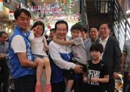 민주당 정세균 전 국회의장, 김상호 하남시장 후보 지원유세