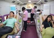 LX한국국토정보공사 경기지역본부, 국토정보교육원과 함께 단체헌혈 실시