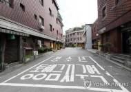 인천 내 마지막 집장촌 '옐로우하우스' 올해 안으로 철거한다