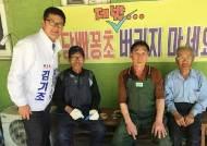 김기조 인천 옹진군수 후보, 자월도·덕적도 인천행 여객선 오전 운항 추진