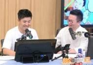 """'컬투쇼' 신지, 일일 DJ 김종민 진행 실력 평가 """"웅변대회 나온 줄"""""""
