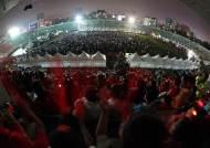 성남시, 러시아 월드컵 한국전 3경기 응원전 개최