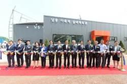 인천 남동구, 실내체육관 준공