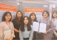 인천서구 어린이급식관리지원센터, 한국식품영양학회 학술대회 우수 포스터 상 수상