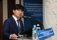 IPA, FIATA 아시아태평양 총회 인천항 알리다