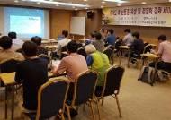 경기도농기원, 경기미 신품종 경쟁력 강화 세미나 진행
