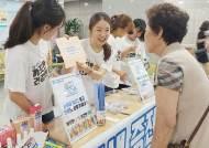 인하대병원, 내원객 대상 '감염관리의 날― 손 위생 증진행사' 진행