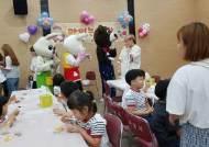 과천시어린이급식관리지원센터, 식품안전 체험교육 진행