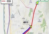 인천행 공항버스 5300번 성남 운행구간 연장