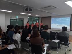 군포시, 정기적 재난대응훈련으로 시민 생명보호 앞장