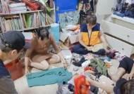인천서구 드림스타트 '다올드리' 봉사단, 다문화 가정 방문 봉사활동 실시