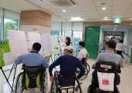 인천병원, 환자안전 및 감염관리의 날 행사 개최