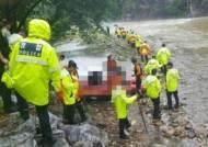 광주 곤지암천서 급류 휩쓸린 중학생, 실종된지 나흘만에 숨진채 발견