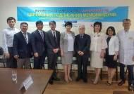 분당제생병원, 카자흐스탄 아티라우 시와 업무 협약 체결