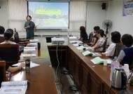 군포수리한양아파트, 아파트평생학습마을 지정