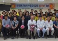 경기도의료원 파주병원, 의료취약계층 대상자 건강증진 기여