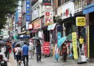 [우리동네 상권분석] 성남 모란역 삼거리, 대형마트 없는 곳 슈퍼마켓 매출 최고