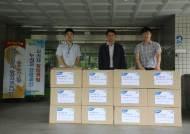 인천농협, 인천구치소에 사랑의 도서 기증
