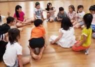 학생요청으로 탄생한 '몽실학교 둥지 프로젝트' 큰 호응