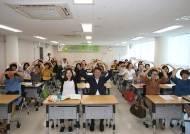 광명시, 진로학습코칭 '新사임당 부모교실' 6기 수료