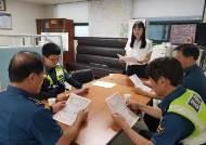포천경찰서 범죄 피해자 2차 피해 예방 총력