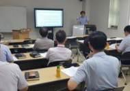 한국마사회, 국산 승용마 조사료 추진방안 연구착수