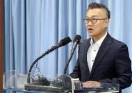"""이재명 """"조폭유착은 허깨비 의혹...검찰 수사 요구한다"""""""