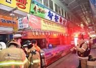 광명소방서, 전통시장 예방순찰로 큰불 막아