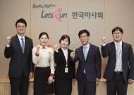 한국마사회, 초단시간 근로자 정규직 전환