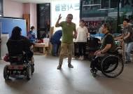 오산 장애인극단 '녹두' 연습 현장, 편견에 갇힌 삶 털어냅니다
