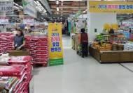 농협경제지주 경기농협, 경기미 소비촉진 사은행사 개최