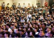 막판까지 논쟁 가열… 2022학년도 대입 개편안 혼란 불가피