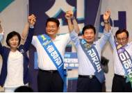 진검승부 시작한 민주당 대표 선거, 필승 카드 꺼내든 3인