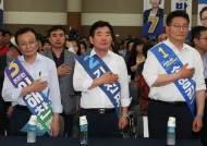 [여론조사] 김진표, 여당 차기 당대표 오차범위 내 선두… 수도권·TK서 강세