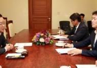김종천 과천시장, 행안부 장관 만나 과천지원 대책요청