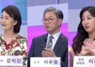 '곽승준의 쿨까당' 광복 73주년 기념 역사 현장 방문·일제강점기 아픈 간접 체험 '다크투어'