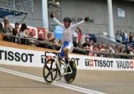 박주영, 한국 첫 주니어사이클 세계선수권 남자 중장거리 금메달