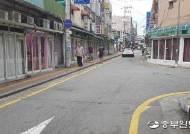 """수원역 성매매업소 정비 한발 후퇴… 업소 """"생계 피해"""" 여전히 반대"""