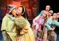 수원문화재단, 수원SK아트리움서 연극 '백설공주를 사랑한 난장이' 공연