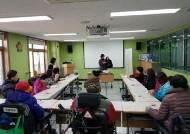광명시, 장애인 문화체험 교실 참가자 모집