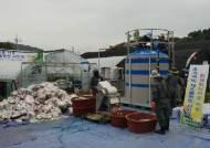 양평군 생태교란 민물고기 이용한 친환경액비생산플랜드 설치