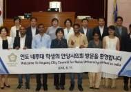 안양시의회에 인도 네루대학고 한국어학과 학생 방문