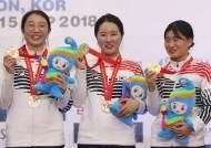 정은혜 등 여자 소총대표팀, 창원 세계선수권대회 신기록수립