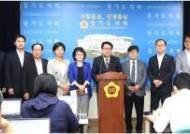 경기도 무상교복, 10명 중 6명 '현물지급' 선호