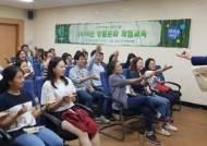 의왕시, 청렴의식 향상 위한 청렴워크숍 개최