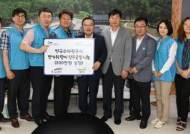 한국수자원공사 한강권역부문, 양주시 소외이웃에 쌀 기부