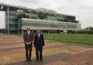 고란 트리반 세르비아 환경보호부 장관, 수도권매립지관리공사 견학 방문